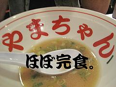料理:ラーメンほぼ完食。@長浜屋台やまちゃん福岡天神店