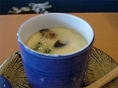 回転寿司『市場ずし魚辰』茶碗蒸し315円@福岡・長浜・市場会館