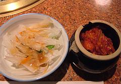 ランチの大根サラダとキムチ@焼肉ヌルボン天神店
