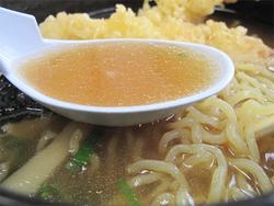 8えび天スープ@丸八ラーメン