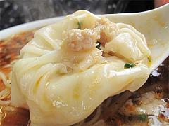 ランチ:酸辣麺の海老ワンタンアップ@黄金の福ワンタンまくり
