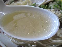 料理:ラーメンスープ@清陽軒本店・福岡市南区長住
