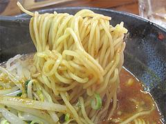 料理:坦々麺めん@大名ちんちん・赤坂