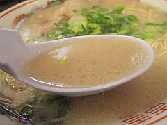 5ランチ:ラーメンスープ@博多ラーメン小久保屋・高宮