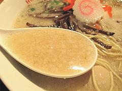 15ランチ:中華そば白スープ@ホウテン食堂・奉天本家・中洲