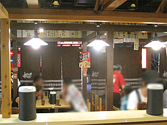 店内:テーブル席@絆(博多新風)・ラーメンスタジアム・キャナルシティ博多