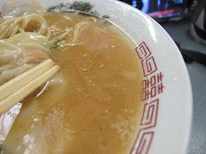 7ワンタンメンスープ@基峰