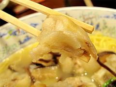 料理:豚足麺の豚足@大明坦々麺・博多デイトス店麺街道