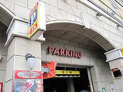 駐車場:パチンコ屋さん@ラーメン基峰・笹丘エムザス