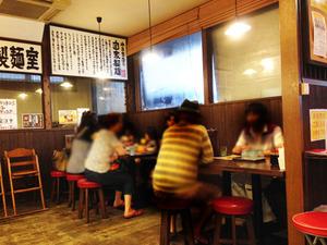 3テーブル席@本田商店