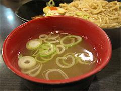 ランチ:濃厚ブラックつけ麺そば湯@麺家いろは・富山ブラック・キャナルシティ・ラーメンスタジアム