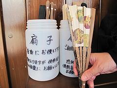 店内:腰掛待合@蔵出し味噌・麺場・彰膳・東福岡店