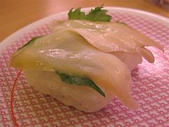 料理:あわび@かっぱ寿司・博多半道橋店