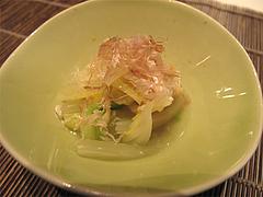 料理:白菜と薄揚げの煮浸し@中村孝明・ホテルマリターレ創世・久留米