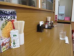 店内:カウンター@中華料理・中国飯店・平和