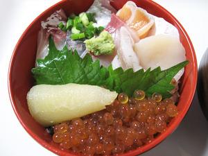 13海鮮丼@ラーメン&お刺身工房・七うら