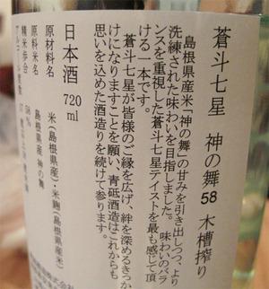 11料理5@菜サイ