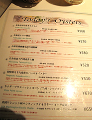 メニュー:今日の牡蠣@オイスターバー・キャナルシティ博多・福岡
