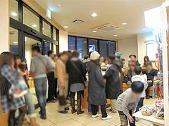 店内:待合席@かっぱ寿司・博多半道橋店