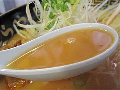 料理:味噌チゲラーメンスープ@ラーメンとらや渡辺通り店