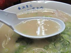 ランチ:ラーメンスープ@長浜ラーメン・長浜屋台・一心亭本店