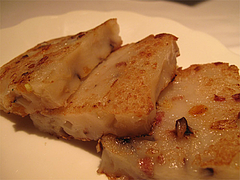 料理(香煎羅白羔):大根もち@CHINA(チャイナ)・グランドハイアット福岡・キャナルシティ博多