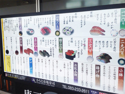 4唐戸市場寿司