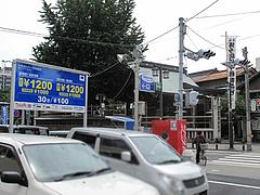 外観:駐車場@博多つけ蕎麦・串揚げ・博多大乗路・櫛田神社