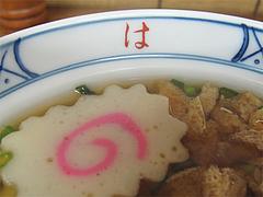 料理:なると@はるやうどん・小倉