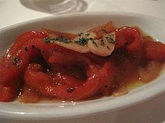 料理:赤ピーマンのオイル漬けシェリービネガー風味800円@Los Pinchos(ロス ピンチョス)・博多区網場町