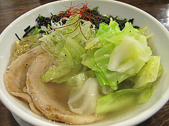 料理:塩めん600円+キャベツ80円@ラーメン麺場・元次・薬院