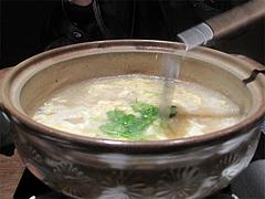 料理:雑炊@一椿・和(なごみ・NAGOMI)・小倉