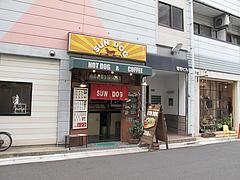 外観:引き@SUNDOG(サンドッグ)・西小倉