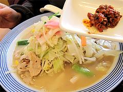 料理:野菜たっぷりちゃんぽん食べる+3辛90円@リンガーハット福岡大橋店