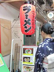 3外観:提灯@らーめん酒場まんぼ亭・赤坂門市場