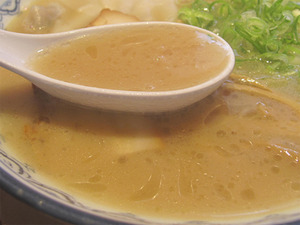 11ワンタンメン並スープ@節ちゃんラーメン