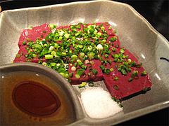 料理:レバー刺800円@牛もつ鍋なの川・福岡市中央区那の川