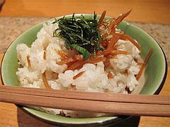 料理:鶏皮ゴボウご飯200円@たらふくまんま・春吉
