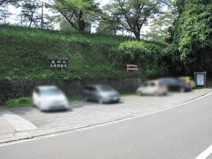 1華幸望の駐車場@天安河原