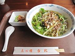 料理:ネギ汁そば(葱油湯麺)700円@中華料理・点心楼・台北・若久
