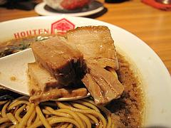 13ランチ:中洲ブラック・コロチャー@ホウテン食堂・奉天本家・中洲