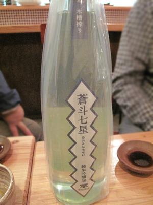 10料理4@菜サイ