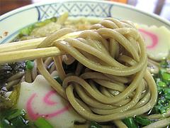 料理:そばの麺@はるやうどん・小倉