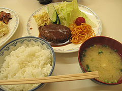 8ランチ:ハンバーグ定食600円@定食の味作食堂