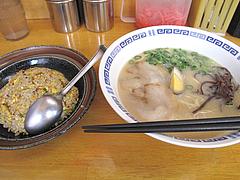 料理:チャーハン定食A600円@こじま亭・大橋