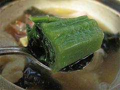 料理:雑煮かつお菜@料亭きくしげ