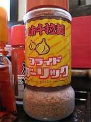 店内:味千拉麺フライドガーリック@味千食堂・大橋店