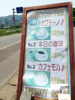 5人気ランキングメニュー@ハニー珈琲