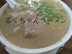 料理:今年のシメラーメンです。@ふくちゃんラーメン田隈店