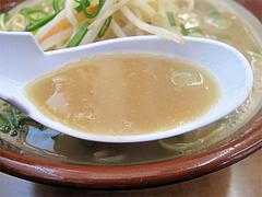 料理:味噌ラーメンスープ@一楽ラーメン・箱崎埠頭(ふ頭)